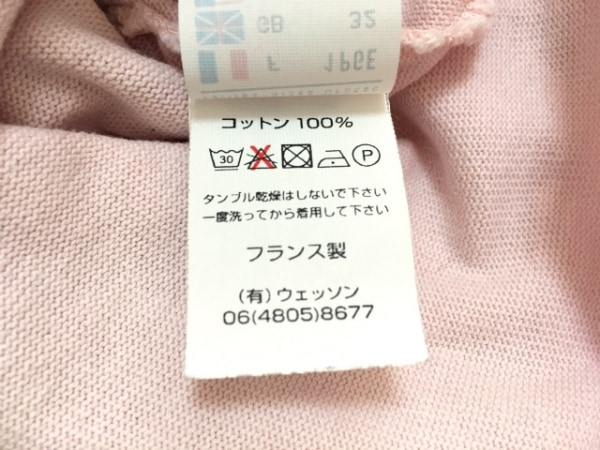 SAINT JAMES(セントジェームス) 長袖カットソー サイズXS レディース ピンク