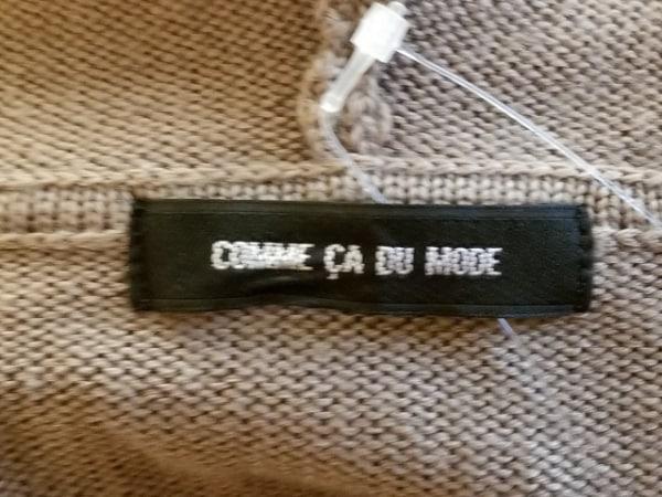 COMME CA DU MODE(コムサデモード) コート サイズ15 L レディース ベージュ 冬物