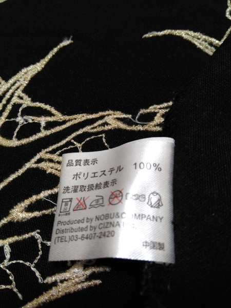 VANSON(バンソン) ブルゾン メンズ 黒×レッド×ゴールド 春・秋物/刺繍