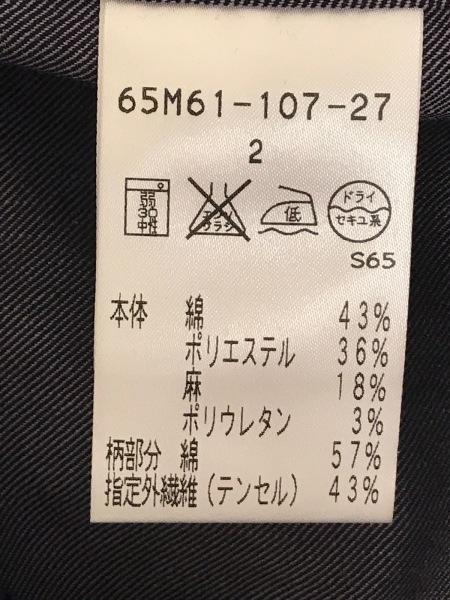 エデュケーションフロムヤングマシーン 長袖シャツ サイズ2 M メンズ美品