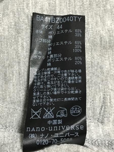 nano universe(ナノユニバース) ブルゾン サイズ44 L メンズ ライトグレー×白