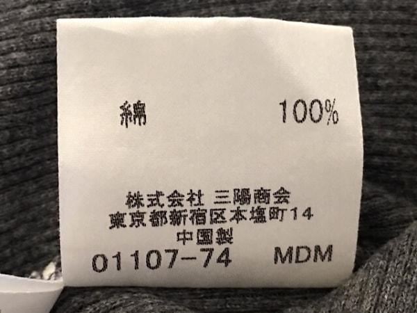 バーバリーブラックレーベル タンクトップ サイズ2 M メンズ美品  グレー×黒