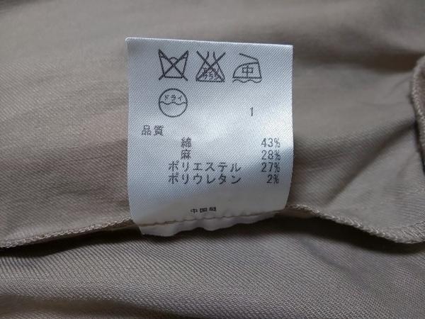 23区(ニジュウサンク) レディースパンツスーツ サイズ44 L レディース ベージュ