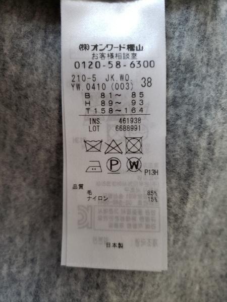 23区(ニジュウサンク) コート サイズ38 M レディース ライトグレー 春・秋物