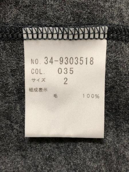 PLS+T(PLST)(プラステ) ジャケット サイズ2 M レディース グレー