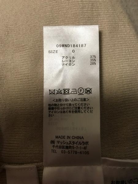 ミラオーウェン コート サイズ0 XS レディース アイボリー ニット/春・秋物