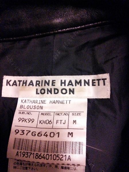 KATHARINEHAMNETT(キャサリンハムネット) ブルゾン サイズM メンズ 黒 レザー/冬物