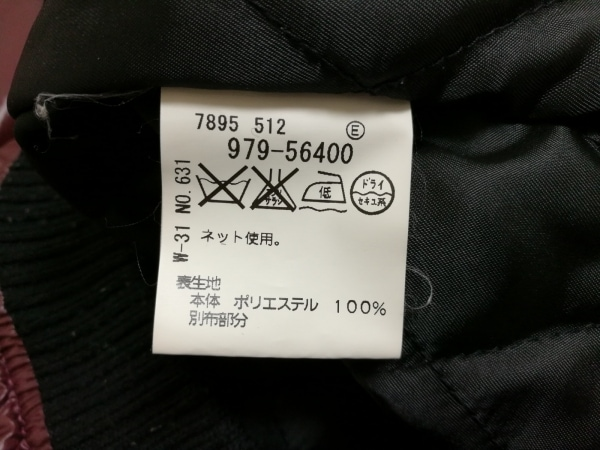 TK (TAKEOKIKUCHI)(ティーケータケオキクチ) ダウンジャケット メンズ ボルドー 冬物