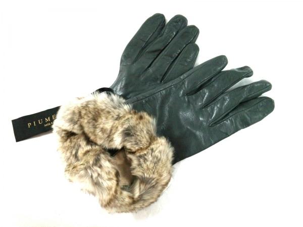 ピュメリ 手袋 7 1/2 レディース美品  ダークグレー×ベージュ×ダークブラウン