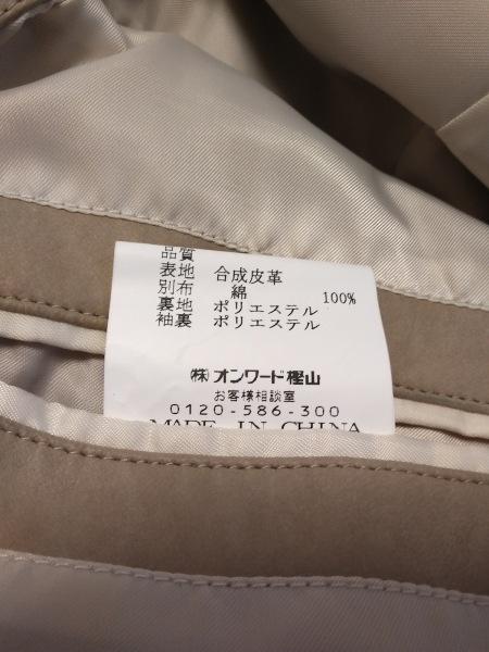 ニジュウサンク オム ブルゾン サイズ46 XL メンズ ライトブラウン 春・秋物