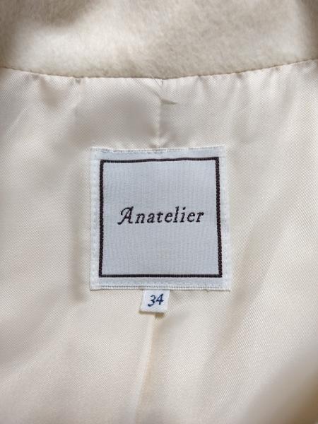 anatelier(アナトリエ) コート サイズ34 S レディース アイボリー 冬物