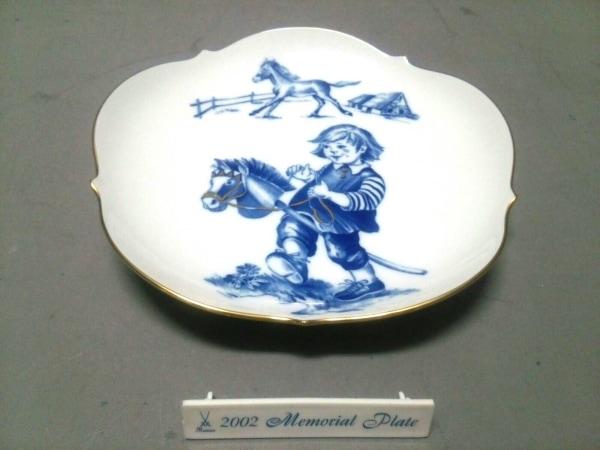 Meissen(マイセン) プレート新品同様  白×ブルー×ゴールド 陶器