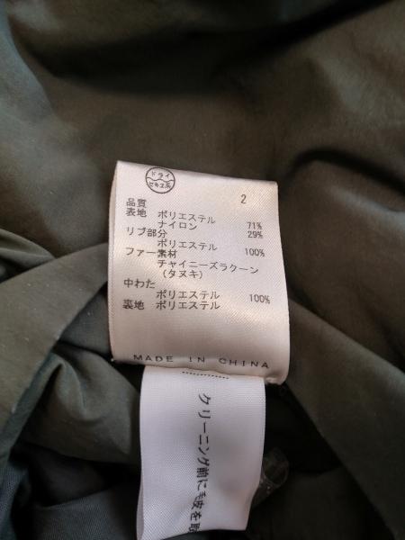 JOSEPH HOMME(ジョセフオム) ダウンジャケット サイズ46 XL メンズ カーキ 冬物