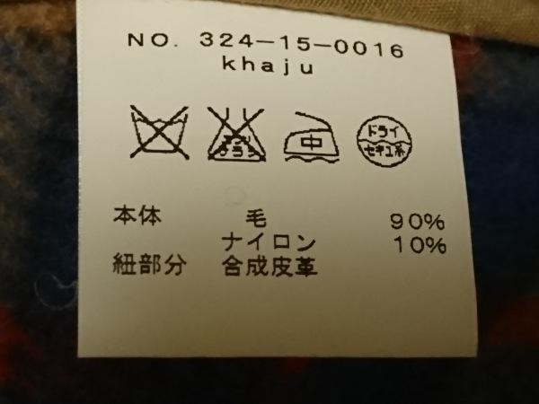 KHAJU(カージュ) ダッフルコート サイズ36 S レディース ブラウン ショート丈/冬物