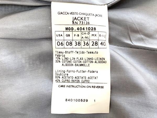 マックス&コー スカートスーツ サイズ40 M レディース美品  ダークグレー×グレー