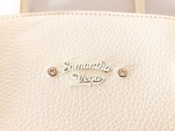 Samantha Vega(サマンサベガ) ハンドバッグ 白 Fulfilled Love 合皮
