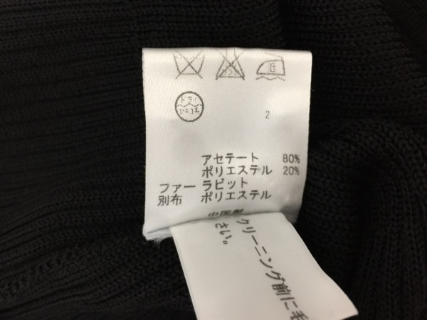TOCCA(トッカ) カーディガン サイズM レディース美品  黒 ファー(取外し可能)