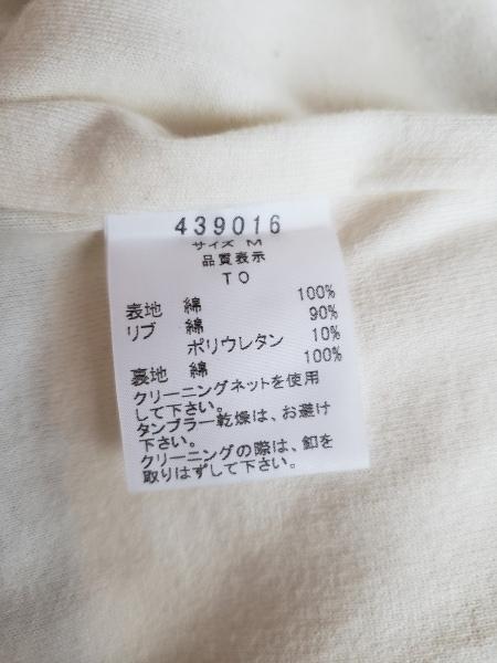 フランシュリッペ ブルゾン サイズM レディース 黒×アイボリー ボーダー/春・秋物