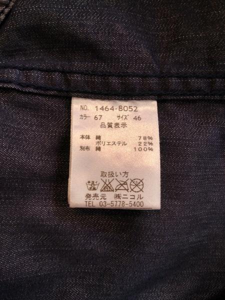 RIELABO(リエラボ) ブルゾン サイズ46 XL メンズ ネイビー 春・秋物