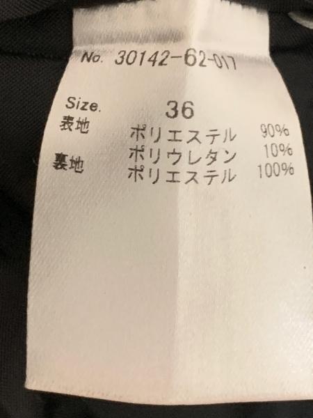 ELFORBR(エルフォーブル) ワンピース サイズ36 S レディース美品  黒