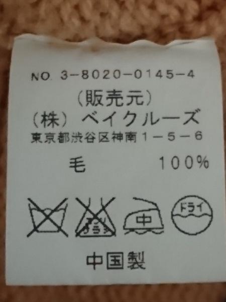 Spick&Span(スピック&スパン) ブルゾン レディース オレンジ ニット/春・秋物