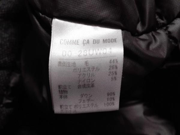 COMME CA DU MODE(コムサデモード) ダウンコート レディース ダークグレー 冬物