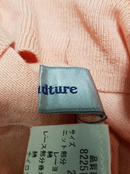 リランドチュール 半袖セーター サイズ2 M レディース美品 4
