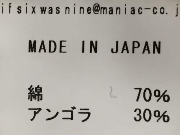 イフシックスワズナイン タンクトップ サイズ0 XS レディース美品  ベージュ
