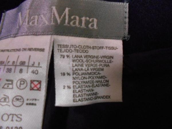 Max Mara(マックスマーラ) スカート サイズ40 M レディース ダークネイビー