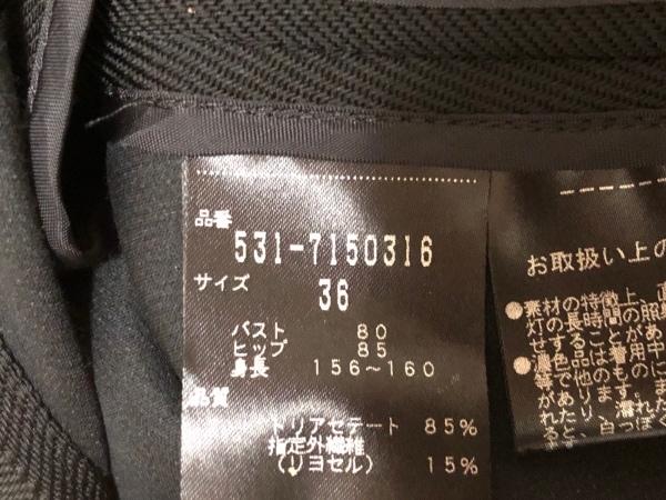 ADORE(アドーア) ブルゾン サイズ36 S レディース 黒 春・秋物