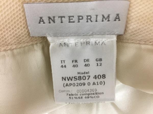 ANTEPRIMA(アンテプリマ) スカート レディース ベージュ メッシュ