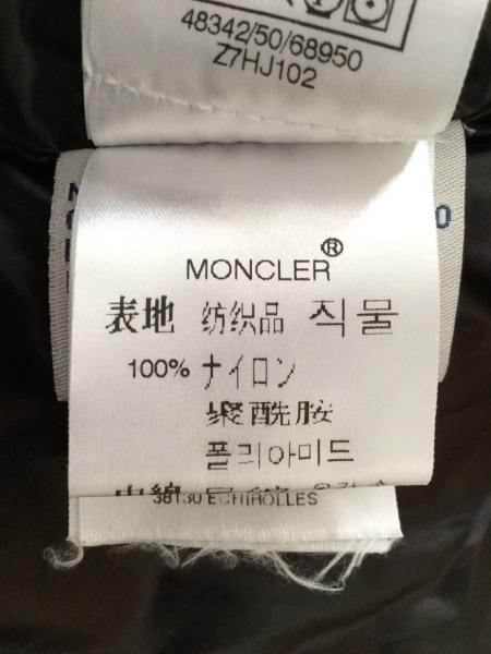 MONCLER(モンクレール) ダウンベスト サイズ2 M レディース - ダークブラウン 冬物