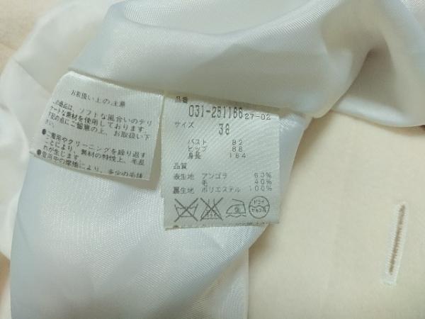 ピンキー&ダイアン コート サイズ38 M レディース美品  アイボリー 冬物