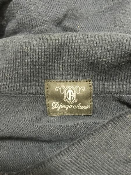Django Atour(ジャンゴアトゥール) カーディガン サイズS メンズ美品  ネイビー