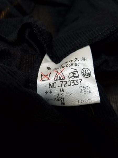 クレイサス ジャケット サイズ38 M レディース美品  ダークネイビー シースルー/夏物