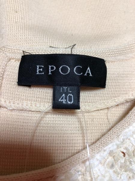 EPOCA(エポカ) ワンピース サイズ40 M レディース アイボリー×ベージュ スパンコール