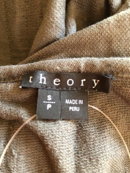 theory(セオリー) オールインワン レディース ダークグレー ニット