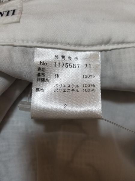 ギャラリービスコンティ スカート サイズ2 M レディース美品  白×黒