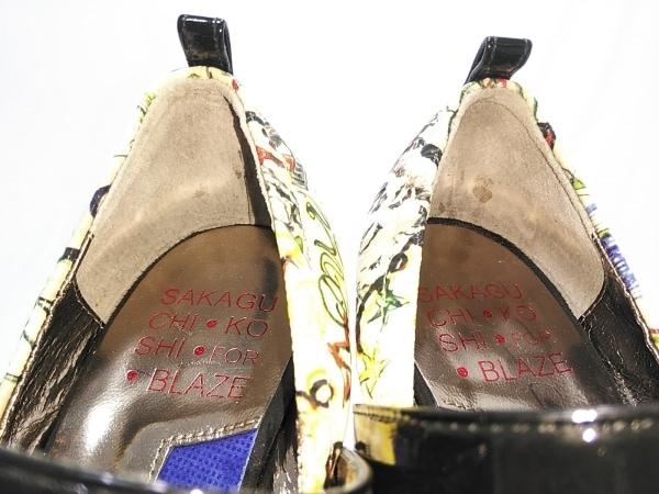 サカグチコウシ ブレイズ パンプス 35 1/2  レディース美品  アイボリー×黒×マルチ