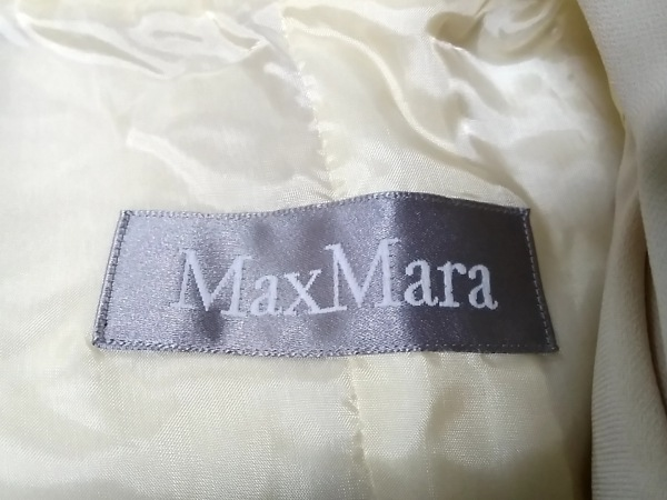 Max Mara(マックスマーラ) レディースパンツスーツ サイズ36 S レディース アイボリー
