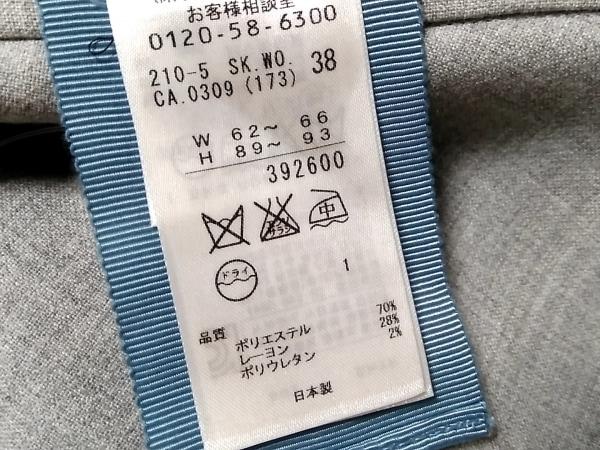 23区(ニジュウサンク) スカート サイズ38 M レディース ライトグレー