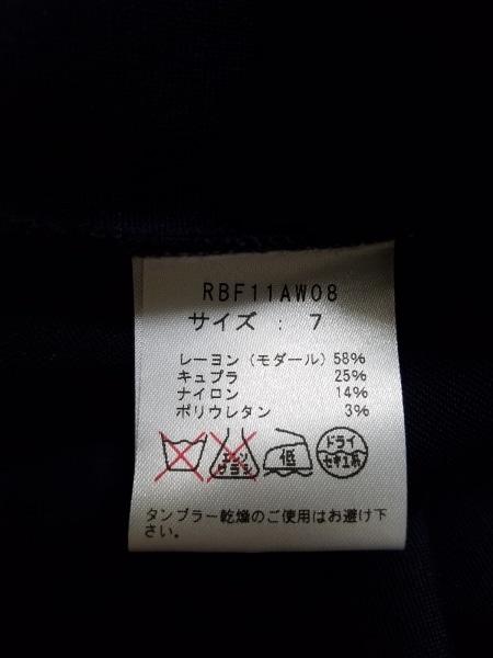 ロベルタ ディ カメリーノ ワンピース サイズ7 S レディース美品  FORTUNA