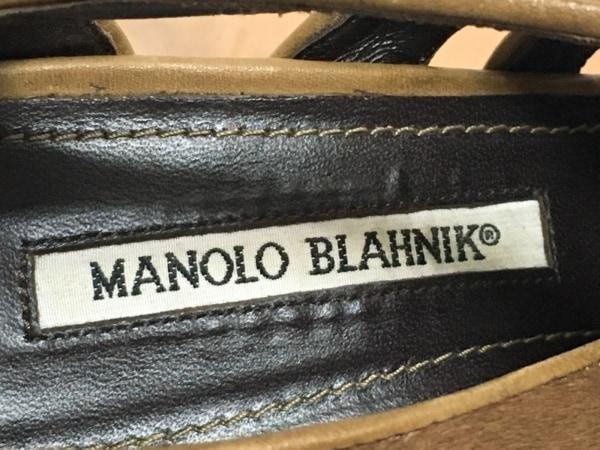 マノロブラニク ブーティ 38 レディース ダークブラウン オープントゥ レザー×ハラコ