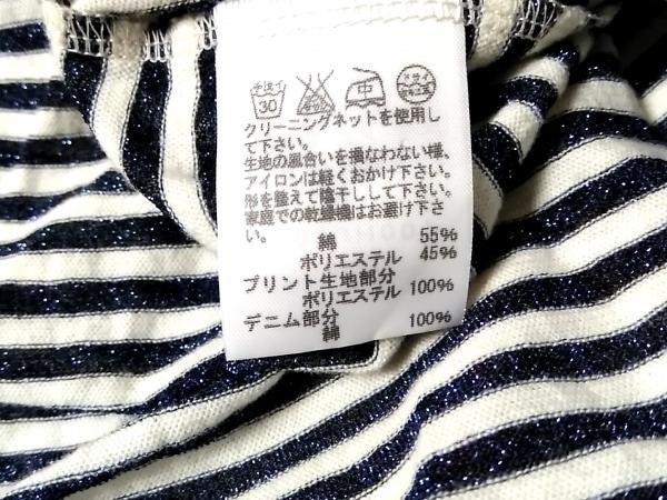 スナオクワハラ ワンピース サイズM レディース美品  白×ネイビー×マルチ