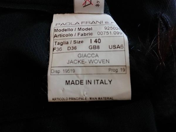パオラ フラーニ ジャケット サイズ40 M レディース 黒×ブラウン シースルー/ファー