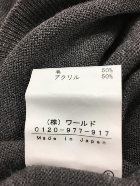 アナトリエ 七分袖セーター サイズ38 M レディース美品  グレー×アイボリー
