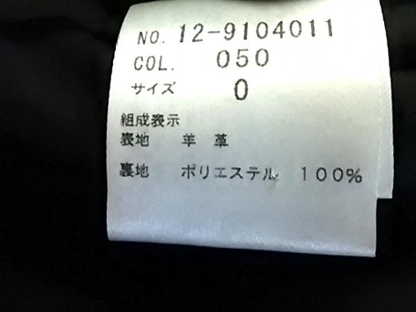 プラステ ブルゾン サイズ0 XS レディース 黒 ジップアップ/レザー/春・秋物