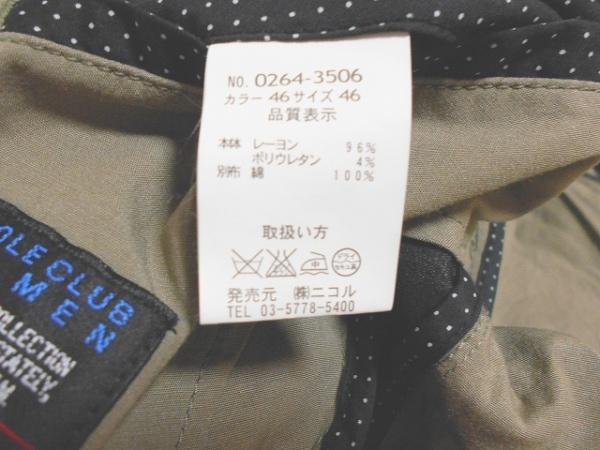 NICOLE CLUB(ニコルクラブ) ジャケット サイズ46 XL レディース カーキ