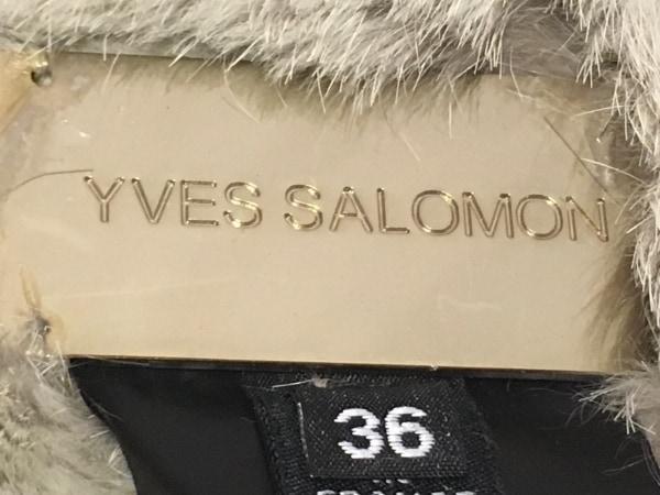イヴサロモン コート サイズ36 S レディース グレー 冬物/ラビットファー