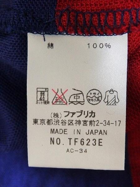 ラコステ 長袖Tシャツ サイズ38 M レディース レッド×ネイビー×マルチ ボーダー
